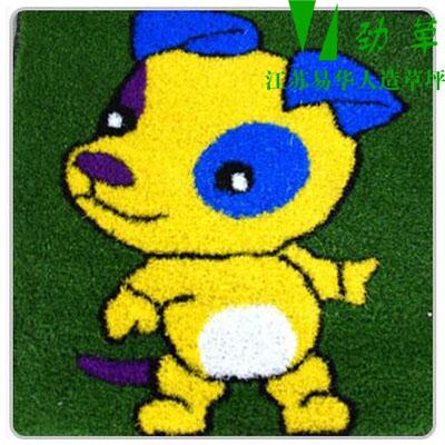 幼儿园卡通图案十二生肖之戌狗