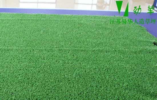 足球场运动草施工方案以及验收标准