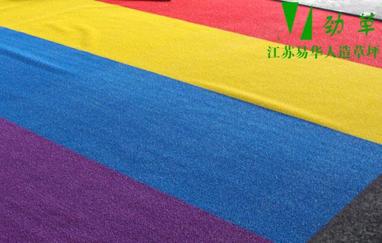 专为幼儿园学校生产的人工草坪
