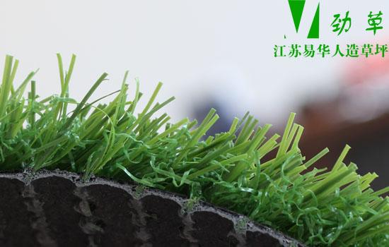 人造草坪厂家教你保养人造草知识