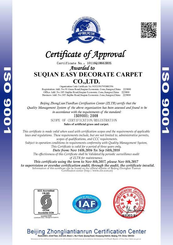 质量管理体系认证证书 ISO9001:2008英文版
