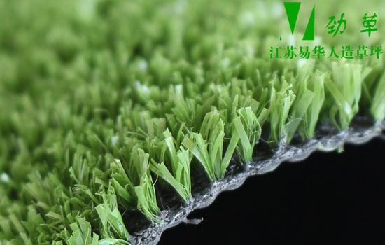 绿色人造草坪可降解人工草坪