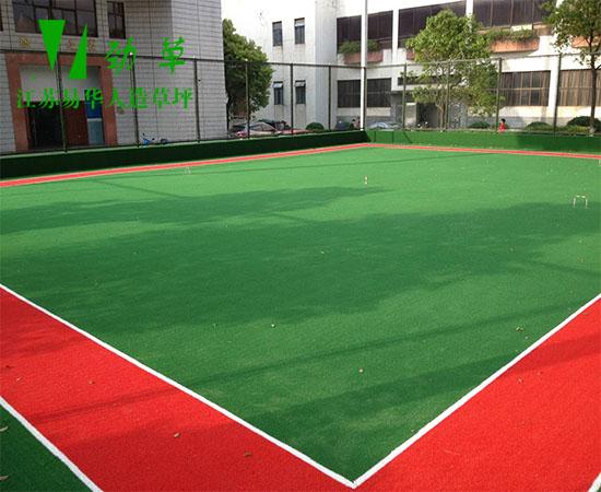 人造草坪门球场设计方案
