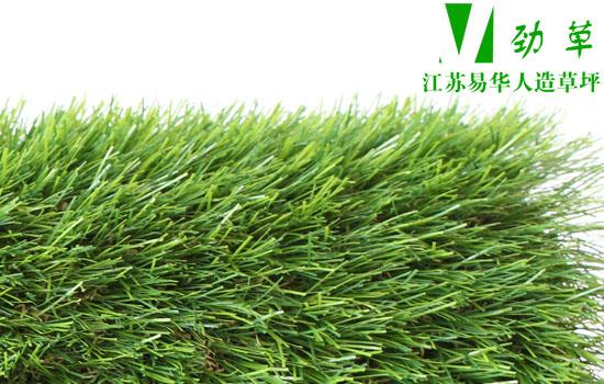 人造草坪厂家设计的排球场尺寸平面图完整版(图)超级实用1