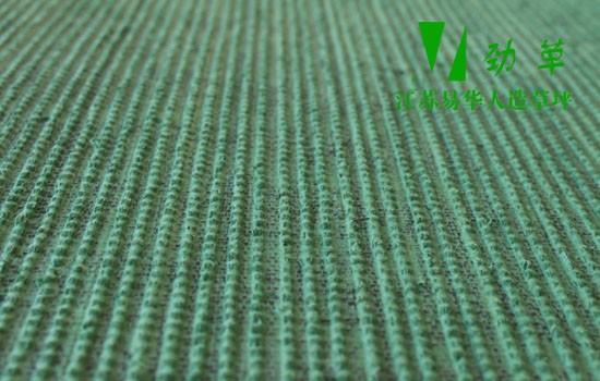 绿化人造草坪军绿色塑料仿真草坪YH532-2815地背图