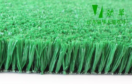 景观人造草坪深绿色高仿真草坪YH532-3617