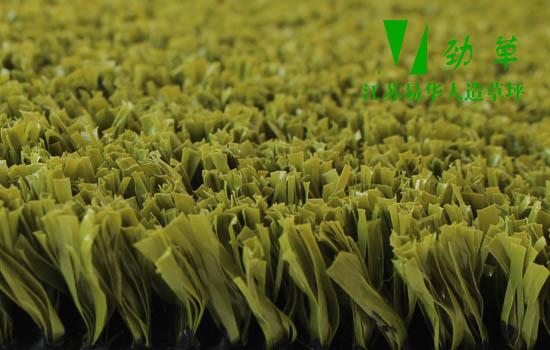 铺装绿化人工草坪橄榄绿色仿真草坪YH532-2115侧面草丝细节图