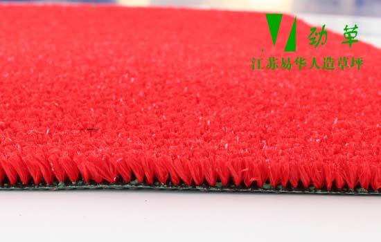 商业专用红色人造草坪鲜红色人工草坪YHYH532-3407